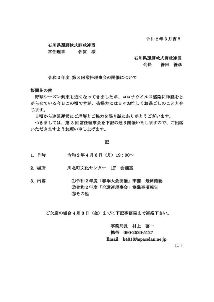 3th-rijikaiのサムネイル