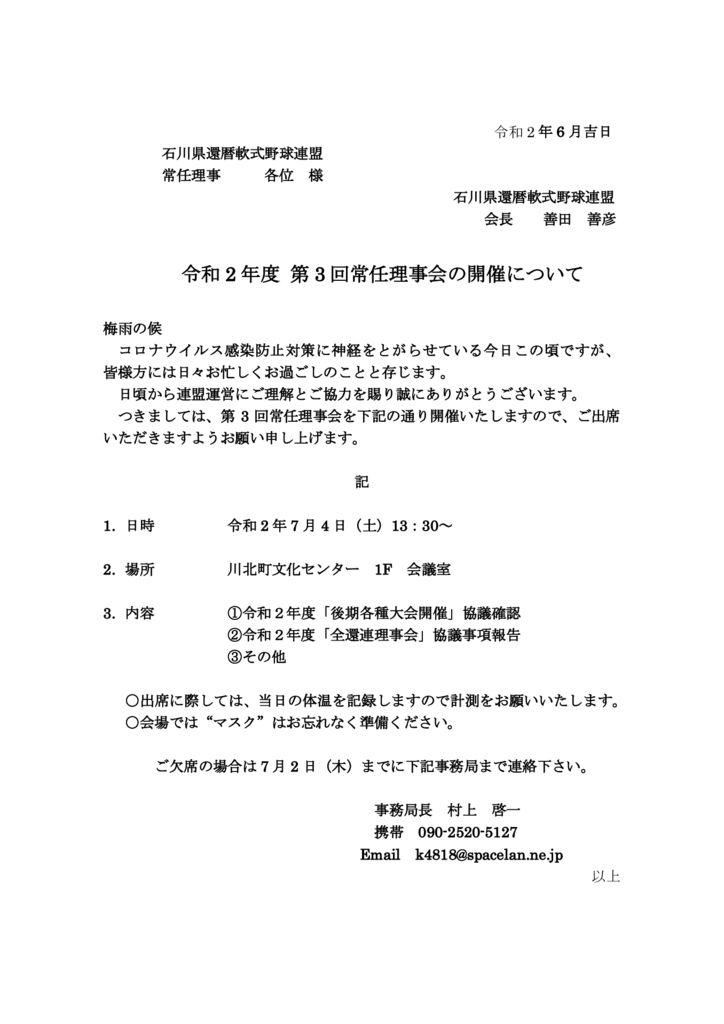 3Th rijikaiのサムネイル